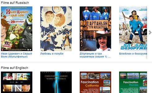 Filme auf russisch oder Englisch bei YouTube
